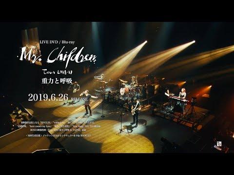 Mr.Children「Mr.Children Tour 2018-19 重力と呼吸」LIVE DVD / Blu-ray 30秒SPOT