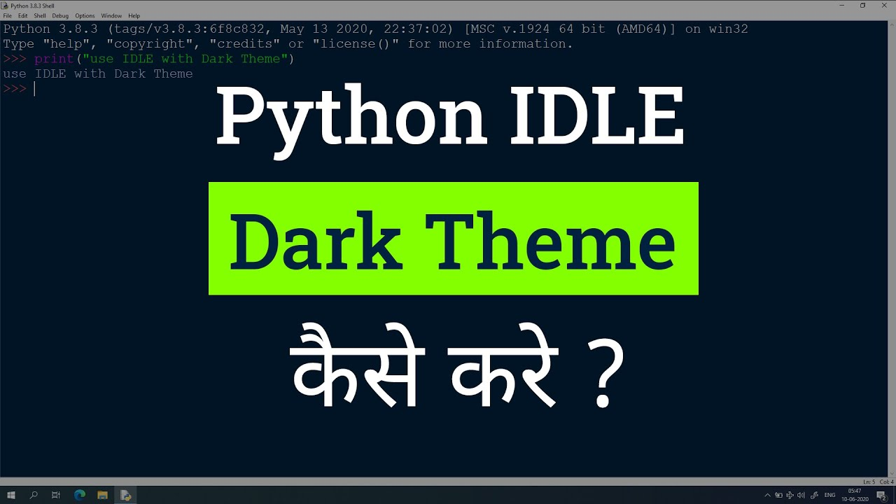 How to use Python IDLE in Dark Mode ( Hindi )