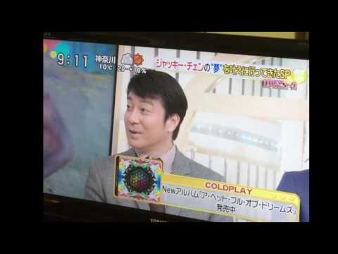 Beyonce Coldplay Hyme for the weekend Japan TV ZIP