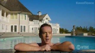 Сериал Миллиарды (2016) в HD смотреть трейлер