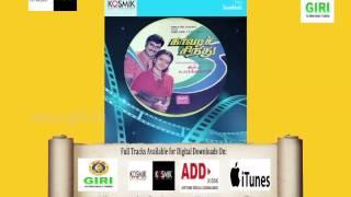 03 Kavadi Sindu - Enna Kora Rasavea Ennidathil - S P Balasubramaniam - K S Chitra - Vaali