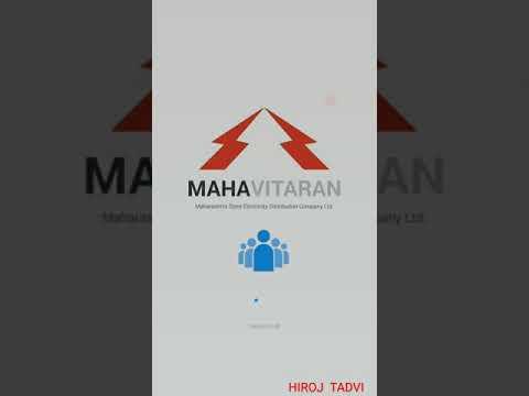 MAHAVITARAN APP SERVICES