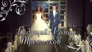 СВАДЬБА Евгений и Либерж, ДОМ-2