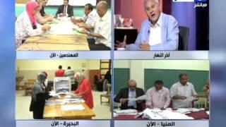اخر النهار - لقاء ا / رمضان ابو جزر  -  د. مجدي عبد الحميد  | بدء عمليات فتح وفرز صناديق الاقتراع