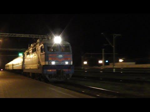 Прибытие поезда №375 Херсон - Харьков