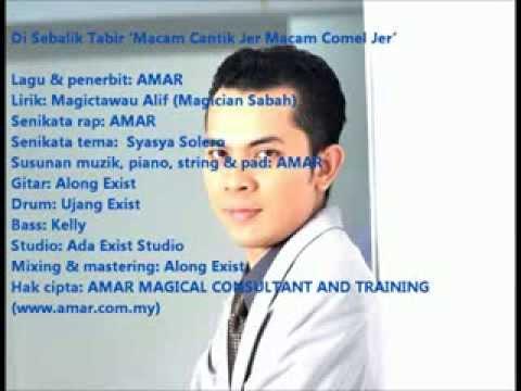 Amar Feat. Syasya - Macam Cantik Jer Macam Comel Jer (UNOFFICIAL VIDEO with Lyric)
