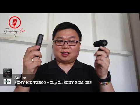 Compare Sony Audio Recorder ICD TX800, ICD PX470 & ECM GZ1M