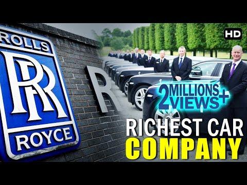 दुनियाकी सबसे अमीर और  मेहंगी कार कंपनी | Richest Car Company Rolls Royce