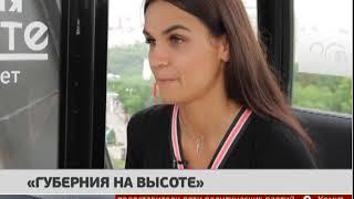 """Новый конкурс медиахолдинга """"Губерния"""". Новости. 17/07/2018. GuberniaTV"""