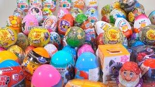 Мега Киндер Сюрпризы, открываем 100 разных сюрпризов (Kinder Surprise)