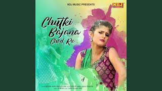 Chutki Bajana Chod Re