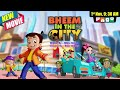 Chhota Bheem | NEW MOVIE | Bheem In the City | 1st Nov, 9:30 AM only on POGO