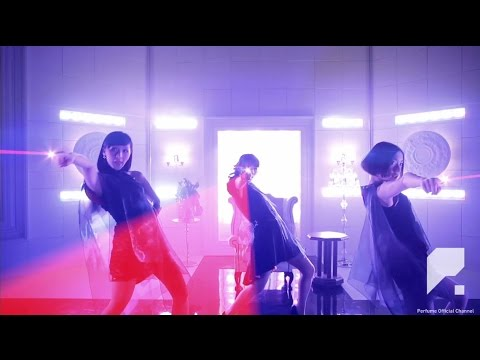[Official Music Video] Perfume「レーザービーム」