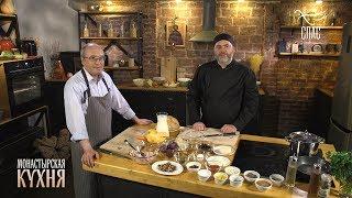Монастырская кухня с Павлом Сюткиным