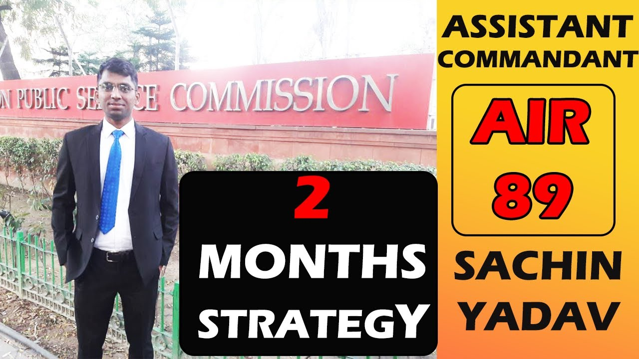 CAPF TOPPER AIR 89 strategy for upcoming 2 months CAPF 2021 / BOOKS / SPECIAL AREAS / SAFE SCORE