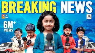 Breaking News    Reporter's Galatta   Tamil Comedy Video   Rithvik   Rithu Rocks