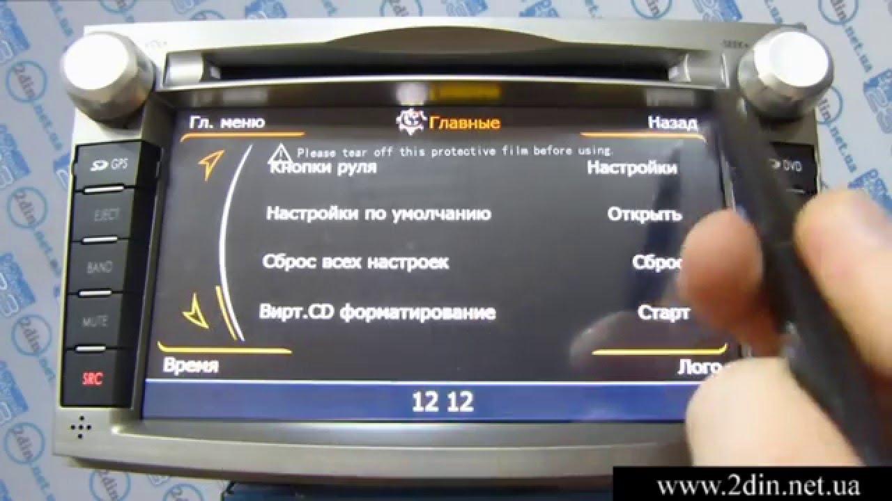 Штатная магнитола Winca C061 для Subaru Legacy и Subaru Outback  - GPS навигация, USB, DVD