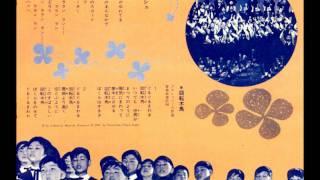 たのしいショティッシュ/東京放送児童合唱団 〔朝日ソノラマ版〕