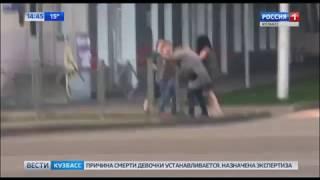 Массовая драка в Кемерове попала на видео