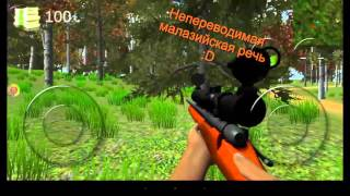 Russian Hunting [Игры андроид] Русская охота