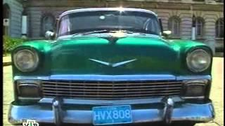 Шнур Вокруг Света №3 Куба(, 2013-10-26T10:25:55.000Z)