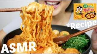 ASMR CHEESY FIRE Noodles *With Recipe | Eating Sounds| N.E Let's Eat