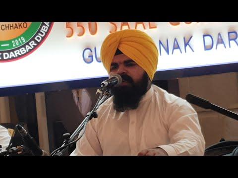 Guru Nanak Darbar Dubai 20.12.2019 Bhai Mandeep Singh Ji From Pakistan Hajuri Ragi Guru. Dera Sahib