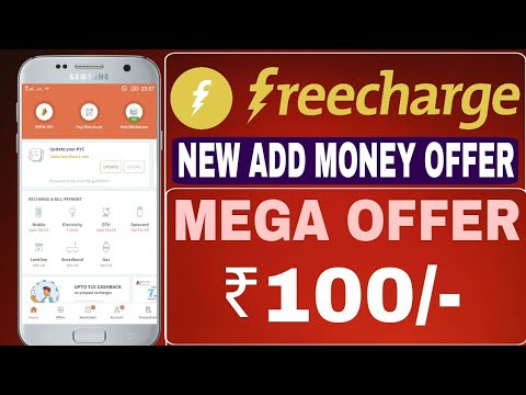Freecharge New Mega Offer 100% CashBack Big Add Money Offer May 2018 ll TECHNICAL VIPERS