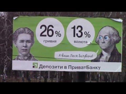Биржа Труда - работа в Польше для украинцев. Официальное