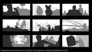 37  Композиция в фильмах   передний план, средний план, задний план