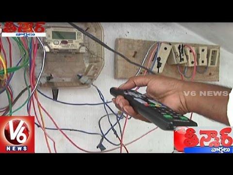 People Uses TV Remote To Stop Electric Meter | Teenmaar News | V6 News