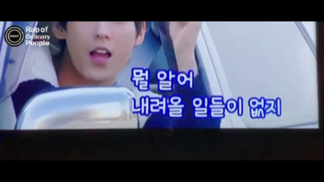 [일반인들의 랩 라이브] 일반인의 곡예사(조광일) 커버! 약간 김하온 느낌 난다