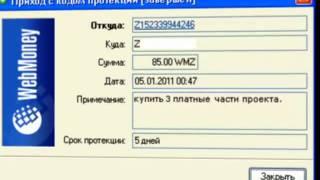 Настоящий заработок в интернете на продаже аккаунтов 10000 рублей в день
