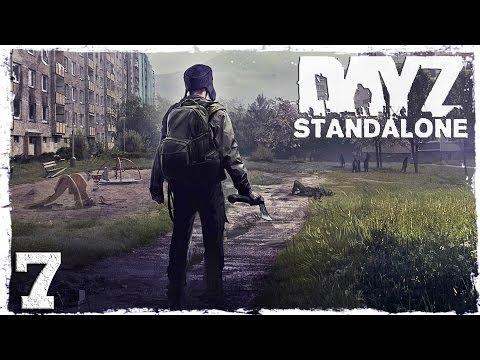 Смотреть прохождение игры [Coop] DayZ Standalone. Серия 7 - Как он умер? Как!?