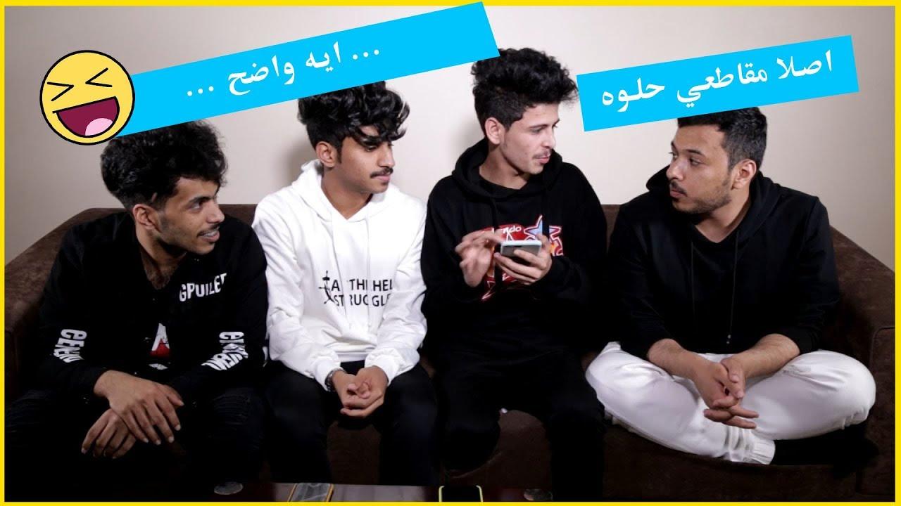 ماضي الاسود فايز مالك اسامه برو جمعان Youtube