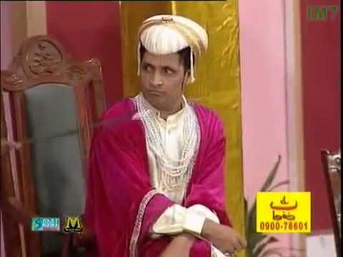 Umer Sharif And Sikandar Sanam - Akbar E Azam_clip3 - Pakistani Comedy Stage Drama