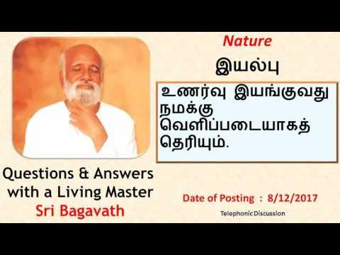 081217 இயல்பு Nature Q&A Sri Bagavath Tamil