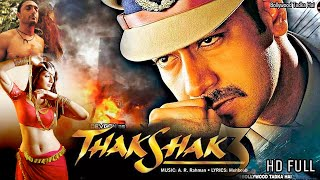 Ajay Devgan Thriller Movies | THAKSHAK  Full Movie | Bollywood Full Action Thriller Movies