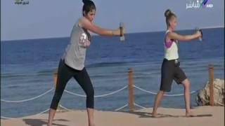 تمارين اللياقة البدنية احرصوا عليها لجسم رياضي مثالي
