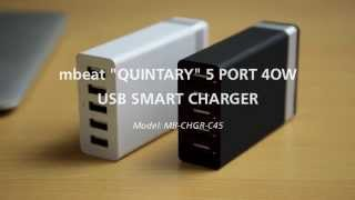 mbeat Quintary. 5-Port 40W USB Smart Charger
