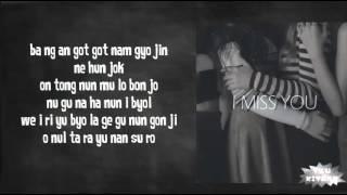 MAMAMOO - I MISS YOU Lyris (easy lyrics)