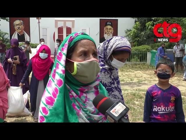 চট্টগ্রাম জেলা প্রশাসনের উপহার পেলো ৩০০ প্রতিবন্ধী