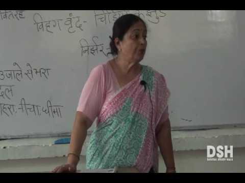 UP Board - Class 8 - Hindi - Chapter 1