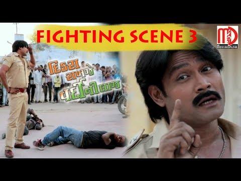 Upcoming Gujarati Movie Scene | Fighting Scene 3| Govind Thakor | Dikra Rakhje Vardini Laj