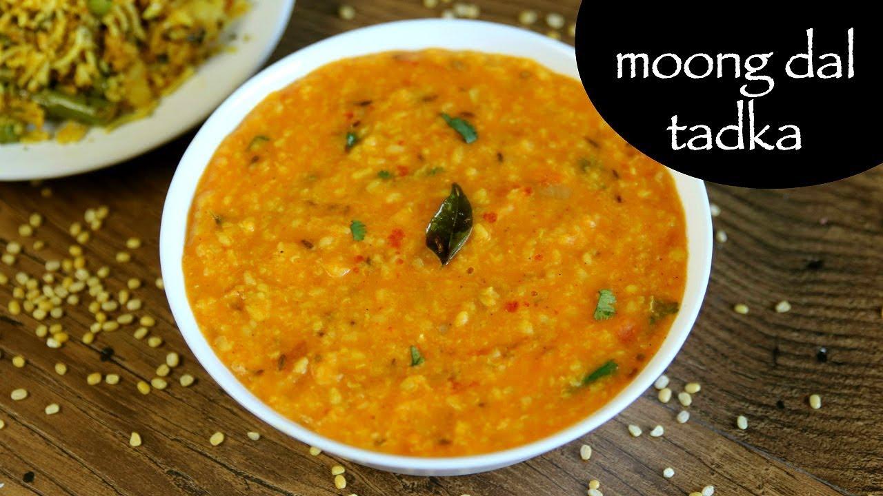 moong dal recipe | moong dal tadka | restaurant style yellow moong ...
