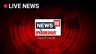 News18 Lokmat LIVE TV   Marathi News   Ganesh Visarjan LIVE Updates