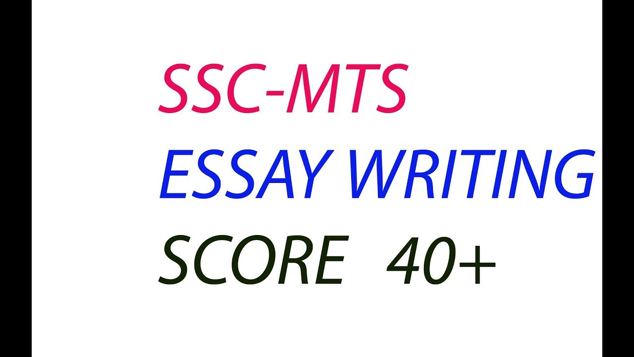 ssc mts write best essay format golden rule ssc mts 2017 write best essay format golden rule