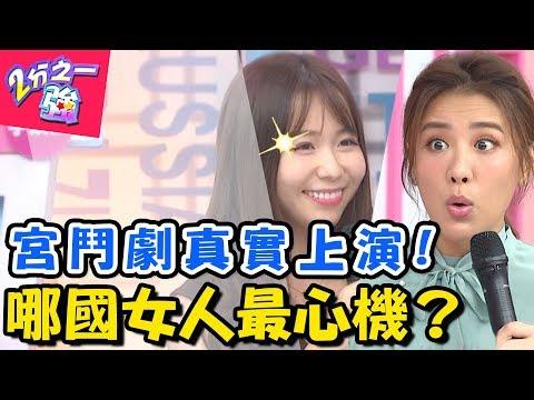 臺綜-二分之一強 - 樂活TV