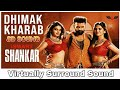 Dimaak Kharaab | 8D Audio Song | iSmart Shankar | Mani Sharma | Telugu 8D Songs