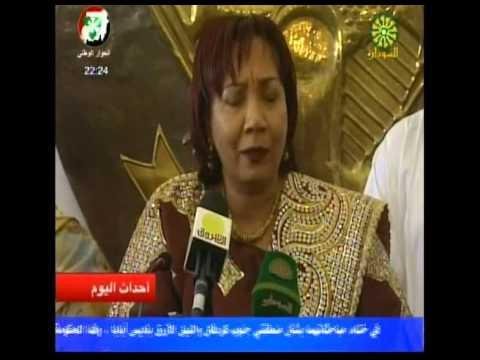 Press Conference for Sudanese activiest Tragi Mustafa at Khartoum airport